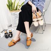 半拖鞋女新款女鞋外穿粗跟無后跟懶人鞋百搭韓版包頭穆勒鞋 早秋最低價