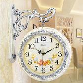 雙面掛鐘客廳鐘表掛表靜音時鐘歐式tz3236【歐爸生活館】