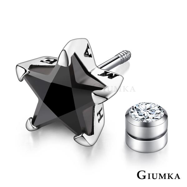 GIUMKA純銀耳環刻字男中性後鎖兩戴式耳釘單鑽設計抗過敏送禮銀飾品牌推薦