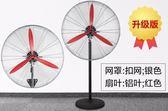 工業風扇強力大功率落地壁掛式搖頭超大風力商用牛角扇工用電風扇