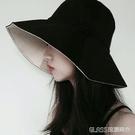 漁夫帽漁夫帽女韓版百搭日繫文藝遮陽帽遮臉出遊chic防曬帽子軟妹 琉璃美衣