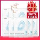 (買5送5 ) 奶皮面膜  極致8HR保水果凍面膜 【UNICAT變臉貓】