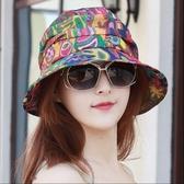 帽子 夏季帽子女帽潮人帽女士帽盆帽印花布帽子可調節漁夫帽盆帽瘦臉帽