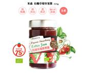 【米森 vilson】有機草莓/蘋果/覆盆莓厚果醬(225g/罐請註明口味