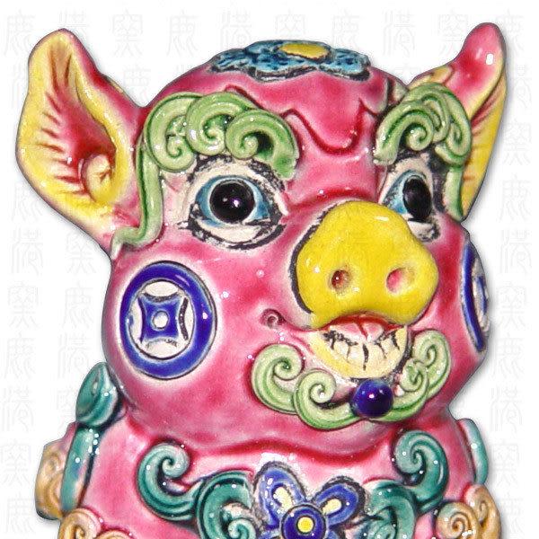 鹿港窯-台灣國寶交趾陶-居家開運可愛十二生肖-豬