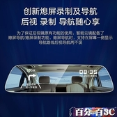 行車記錄儀 凌度行車記錄儀語音聲控手機互聯遠程監控汽車載4G導航電子狗測速