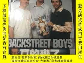 二手書博民逛書店Hit罕見輕音樂 2004 10 總202 後街男孩真的來了 Backstreet boysY459670