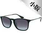 台灣原廠公司貨-【Ray-Ban雷朋太陽眼鏡】RB4187F-622/8G 潮流率性墨鏡-亞洲加高鼻墊款(#霧黑)
