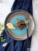 餐盤北歐創意陶瓷碟子菜盤沙拉盤牛排盤西餐盤子菜盤家用早餐盤意面盤 伊莎公主