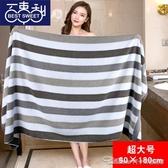 浴巾女成人柔軟90X180加大浴巾超大號浴巾男家用純棉裹巾情侶吸水 阿卡娜