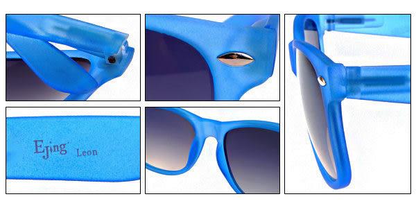 EJING太陽眼鏡 EJ5184 BU (海洋湛藍) 明星風範經典鉚釘款墨鏡 # 金橘眼鏡
