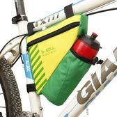 腳踏車包三角包梁包山地車水壺包前包鞍包上管包工具包騎行裝備 ciyo黛雅