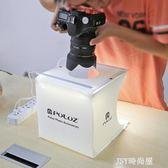 胖牛拍照攝影棚LED小型補光燈20cm套裝簡易迷你產品手機微距拍攝    JSY時尚屋