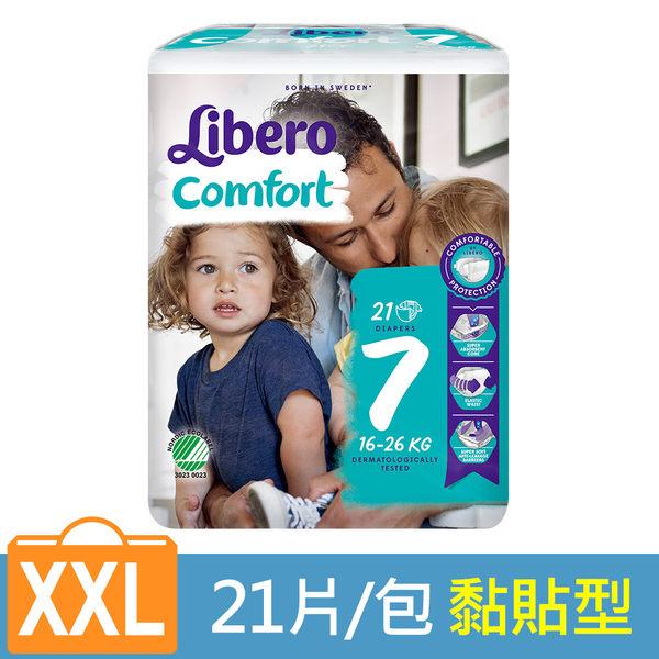 麗貝樂 嬰兒 紙尿褲 7號XXL(21片/包)- 永豐商店