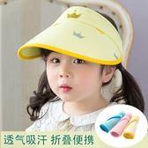 兒童防曬帽子遮臉防紫外線夏天公主涼帽女男童遮陽帽潮寶寶太陽帽