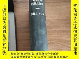 二手書博民逛書店LIVESTOCK罕見AND POULTRY DISEASES(