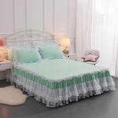 韓版蕾絲床裙單件公主床罩床套1.8m1.5米加厚床墊防滑保護套