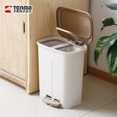 【日本天馬】dustio分類腳踏抗菌雙蓋垃圾桶(寬型)-20L白棕