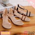 涼鞋-TTSNAP 波浪緞帶簡約低跟楔型...