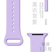適用iwatch錶帶硅膠蘋果手錶錶帶iwatch4配件【極簡生活】
