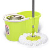 旋轉拖把桶 家用雙驅動拖地桶 旋轉自動手壓免手洗墩布拖布桶  快速出貨