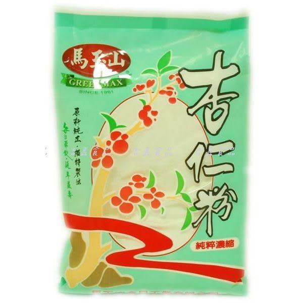 【吉嘉食品】馬玉山-杏仁粉 每包600公克103元[#1]{H004}