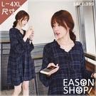 EASON SHOP(GU9009)英倫...
