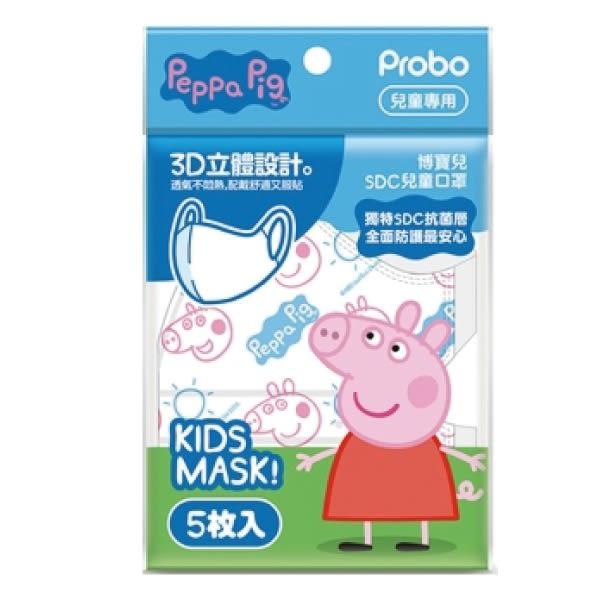 博寶兒 3D立體兒童口罩-TAYO(5入)*24包/盒