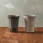 【有種創意】丸伊信樂燒 - 釉燒雕紋長杯組 (2件式)