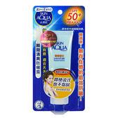 MENTHOLATUM 曼秀雷敦 水潤肌 瞬間清爽防曬露 ◆86小舖◆SPF50+/PA+++