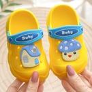 兒童洞洞鞋 兒童拖鞋夏1-3歲2男童室內家居兒童洞洞鞋兒童防滑女童涼拖鞋【萬聖夜來臨】
