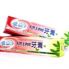 能益淨 天然土肉桂 牙膏 (170g)一盒