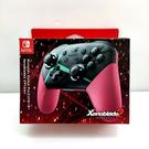 雙11特賣【現貨限量】Nintendo Switch Pro 控制器 手把 異度神劍 特別版控制器 NS PRO 台灣公司貨