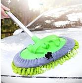 洗車拖把專用刷車不傷汽車用雪尼爾擦車長桿清潔工具伸縮除塵通用 ATF 艾瑞斯