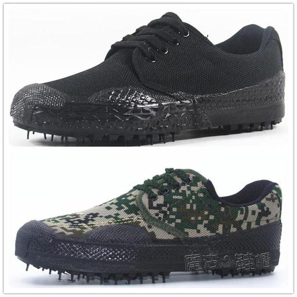 純橡膠鞋99作訓鞋黑色解放鞋男迷彩勞保工地軍訓帆布保安鞋 『魔法鞋櫃』