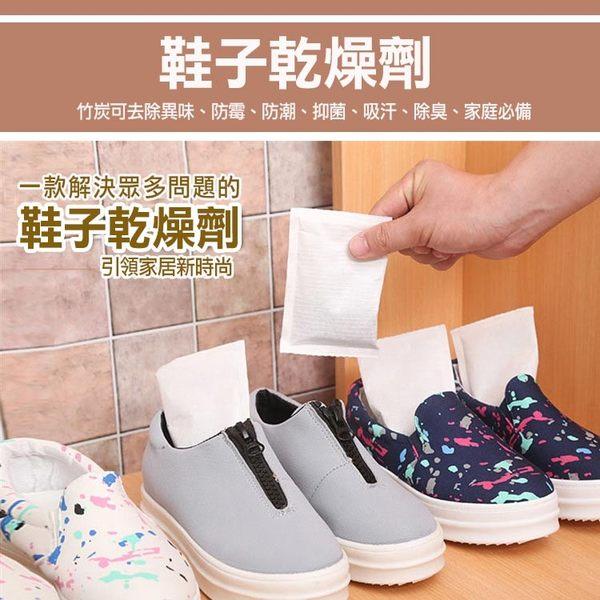 鞋用脫臭乾燥劑(25gx2/包)-Sanada
