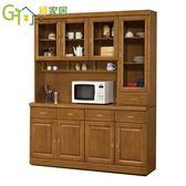 【綠家居】尼圖曼 時尚5.3尺實木餐櫃/收納櫃組合(上+下座)