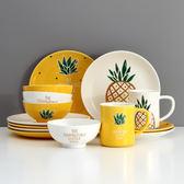 意大利面盤子牛排盤北歐式西餐盤子碗套裝菜盤菜碟家用套裝 居享優品