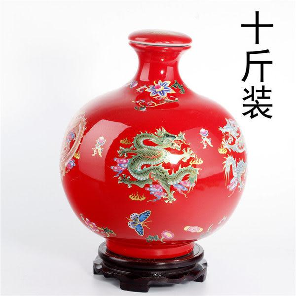 中國紅陶瓷10斤酒壇  平蓋五彩龍酒壺