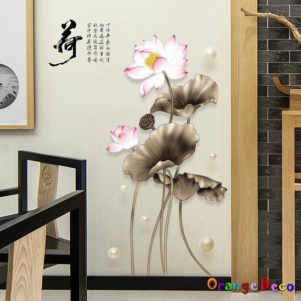 壁貼【橘果設計】墨荷情調 DIY組合壁貼 牆貼 壁紙 室內設計 裝潢 無痕壁貼 佈置