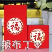 香港百家姓利是封姓氏紅包結婚生日喜慶新年個性創意壓歲紅包 焦糖布丁
