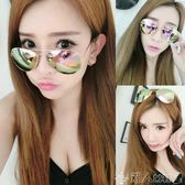 太陽眼鏡新款太陽眼鏡韓版圓臉女士司機墨鏡男士潮開車款潮人 潮人女鞋