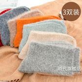 兔毛襪子女加厚毛絨冬天保暖刷毛棉襪冬季羊毛襪子毛線中筒毛毛襪(一件免運)