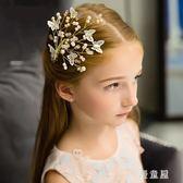 兒童頭飾發夾手工公主發卡女童發飾發箍花童夾子鋼琴演出飾品 QG12984『優童屋』
