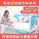 床護欄 嬰兒防摔防護欄桿 卡通版兒童床護欄dj