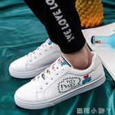 休閒鞋鞋子男潮鞋板鞋個性運動小白鞋卡通塗鴉學生鞋百搭 全館免運