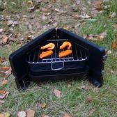 日式戶外超小迷你不沾燒烤爐子 家用木炭小號燒烤架三角折疊加厚