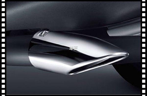 【車王小舖】日產 2015 NEW Nissan X-trail 尾飾管 尾管 排氣管 尾喉 亮白 加厚