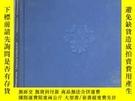 二手書博民逛書店外文書罕見UMAHRANU TACMARAMBEMO8 共309頁 精裝本Y15969