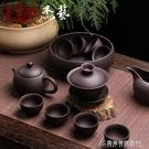 紫砂功夫茶具套裝家用紫泥辦公泡茶壺整套茶壺茶杯禮品蓋碗 快速出貨